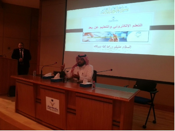 Deanship of E-Learning participates in the Induction Week of Preparatory Year Deanship