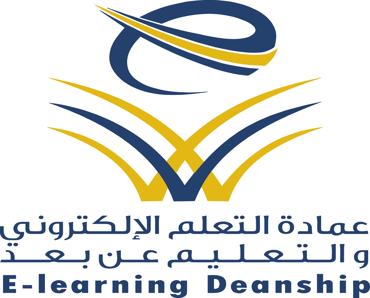 Elearning Deanship